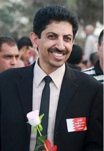 Al-Khawaja